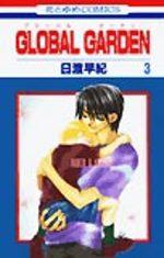 Global Garden 3 Manga