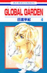 Global Garden 4 Manga