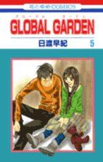 Global Garden 5 Manga