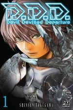 D.D.D. - Devil Devised Departure 1 Manga