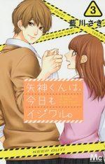 Be-Twin you & me 3 Manga