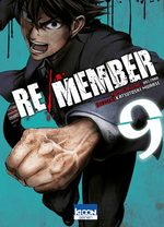 Re/member 9 Manga