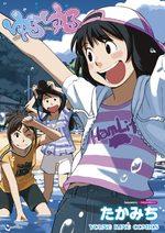 Un Coin de Ciel Bleu 1 Manga