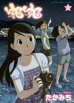 Un Coin de Ciel Bleu 2 Manga