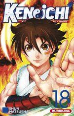 Kenichi - Le Disciple Ultime 18