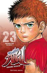 Prisonnier Riku 23