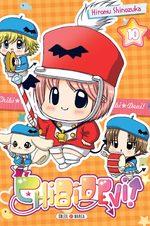 Chibi Devi!  10 Manga