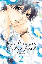 Koi Furu Colorful 2 Manga