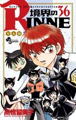 Rinne 36 Manga