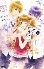 Toi et moi, jamais 3 Manga