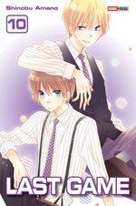 Last Game 10 Manga