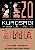 Kurosagi - Livraison de cadavres 20