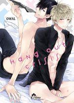 Hang Out Crisis 1 Manga