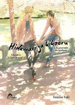 Hidamari ga kikoeru 2 Manga