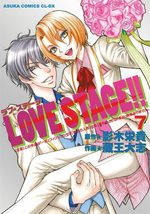 Love Stage !! 7 Manga