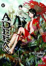 Adekan 10 Manga