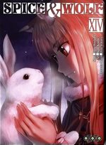 Spice and Wolf # 14