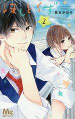 Don't worry, be happy 2 Manga