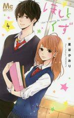 Don't worry, be happy 4 Manga
