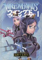 Winged mermaids 1 Manga