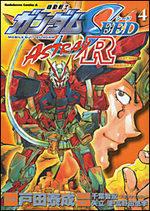 Kidou Senshi Gundam SEED Astray R 4 Manga