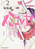 Meminisse 2 Manga