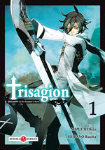 Trisagion 1 Manga