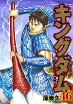 Kingdom 46 Manga