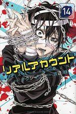 Real Account 14 Manga
