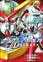 Kidou Senshi Gundam SEED C.E.73 ? Astray 1 Manga