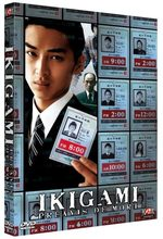Ikigami - Préavis de mort 1 Film