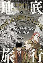Voyage au centre de la terre 1 Manga