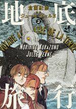 Voyage au centre de la terre 2 Manga