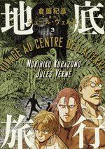 Voyage au centre de la terre 3 Manga