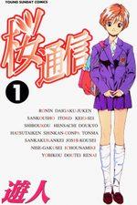 Le Journal Intime de Sakura 1
