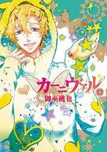 Karneval 17 Manga