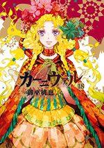 Karneval 18 Manga