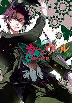 Karneval 19 Manga