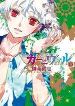 Karneval 15 Manga