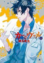 Karneval 16 Manga