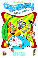 Doraemon 38 Manga