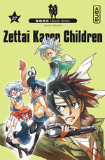 Zettai Karen Children 27