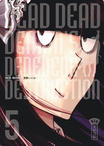 Dead Dead Demon's Dededede destruction 5