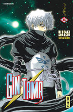 Gintama 45