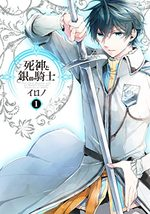 The grim reaper and an argent cavalier 1 Manga