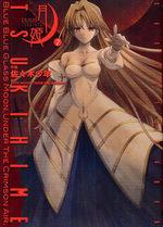 Tsukihime 7