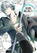 The grim reaper and an argent cavalier 2 Manga