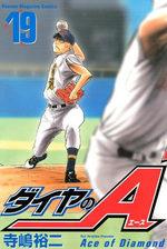 Daiya no Ace 19