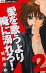 Blaue Rosen 2 Manga