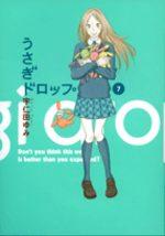 Un drôle de père 7 Manga